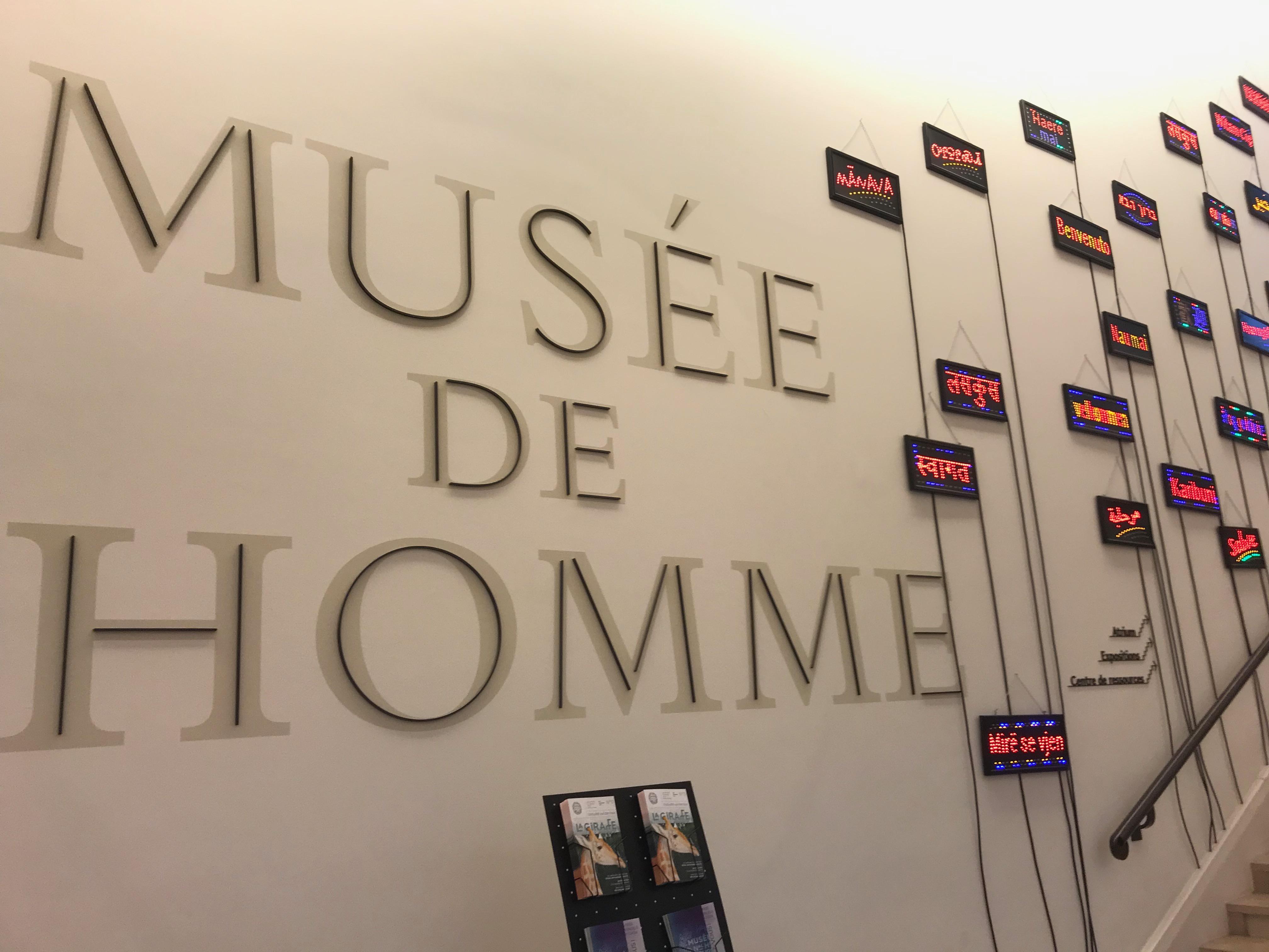 MUSEEDEHOMME, PARIS