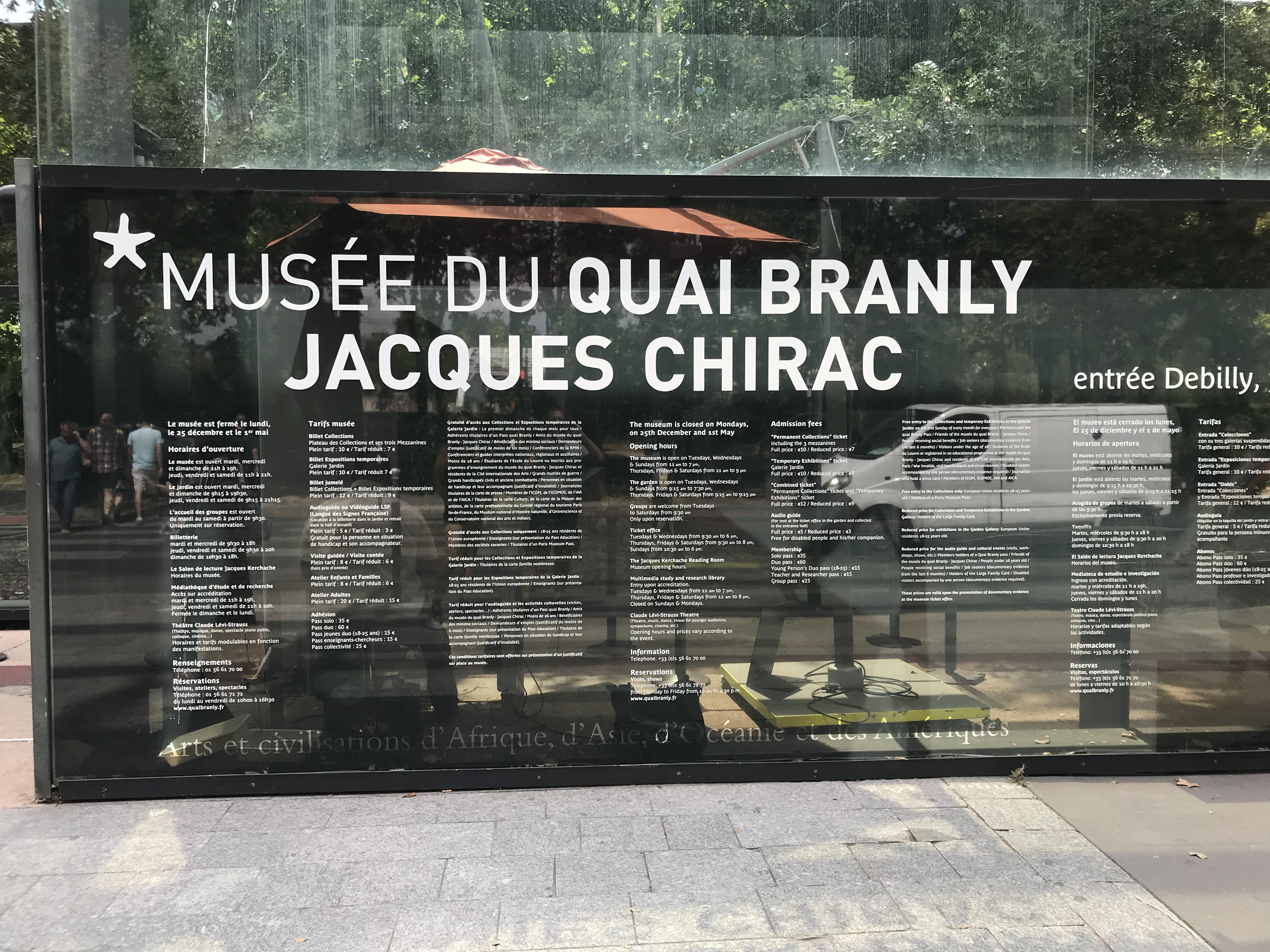 MuseeQuayBranly